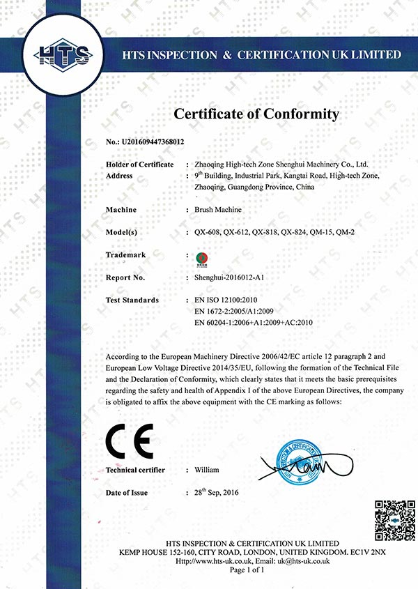 Shengui-brush-peeler-certificate-of-CE